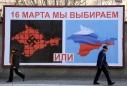 фото: AFP, Viktor Drachev