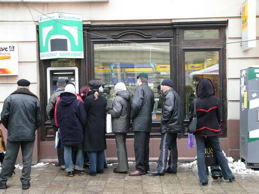 bankomat-cherga_04_hbr.jpg