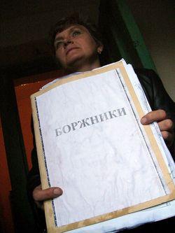 borzhnyky-zhek.jpg