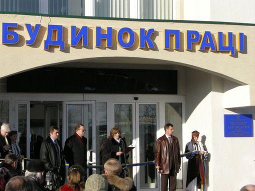 centr_zajnjatosti_1__dcz.gov.ua.jpg